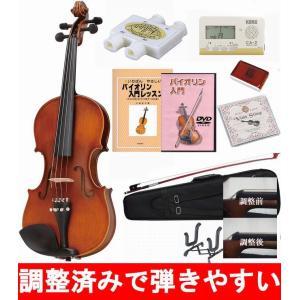 ハルシュタット バイオリン V12 初心者セットA 教則本&教則DVD付き 調整済みで弾きやすい