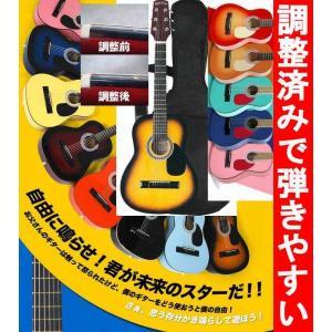 調整済 ミニギター セピアクルー W50 子供用 ミニアコースティックギター 弾きやすい