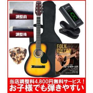 セピアクルー定番のミニギター。  ※ギター本体に加えてクリップチューナー、教則本または教則DVD、ピ...