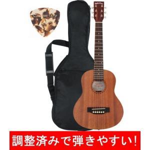 Sepia Crue ミニギター  W60 販売価格(税込): オープンプライス TOP:Sapel...