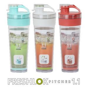 タケヤ メーカー公式  冷水筒 フレッシュロックピッチャー 1.1L  熱湯も注げる冷水筒 TAKEYA|takeya-official