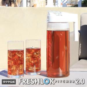 冷水筒 フレッシュロックピッチャー 2.0L ココナッツホワイト パッキン グレーホワイト  熱湯も注げる  TAKEYA おしゃれ 麦茶ポット タケヤ メーカー公式|takeya-official