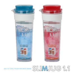 タケヤ メーカー公式  冷水筒 スリムジャグ2 1.1L 横置きOK 熱湯OK 洗いやすい形状 TAKEYA|takeya-official