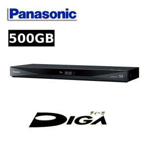 2番組同時録画、HDD容量500GB、無線LAN内蔵、おうちクラウドディーガ|2番組同時録画 「LI...