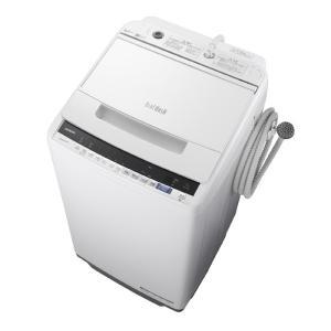 基本設置無料 東京23区近郊限定配送 日立 7kg 全自動洗濯機 BW-V70E-W ホワイト HI...