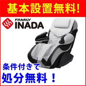 【基本設置無料】 ファミリーイナダ FDX-WG2200-I...