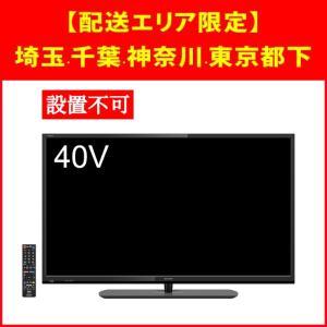 【設置不可】シャープ LC-40H40 40V...の関連商品7