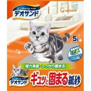 ユニ・チャーム デオサンド 紙砂 5L 猫用 ...の関連商品7