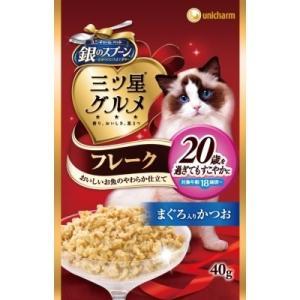 ユニ・チャーム 銀のスプーン 三ツ星グルメ パ...の関連商品7