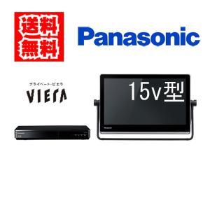 送料無料 パナソニック UN-15TD7-K 15v型ブルーレイプレーヤー/HDD付ポータブルテレビ ブラックPanasonic UN15TD7K