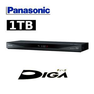 【送料無料】パナソニック DMR-BRW1050 HDD1TB ブルーレイディスクレコーダー DIGA【Panasonic dmrbrw1050 ディーガ】|takeyanet2