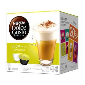 Nestle(ネスレ)ネスカフェ ドルチェ グスト カプセル カプチーノ 8杯分 CAP16001【...