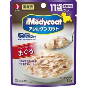 ペットライン メディコ-ト アレルゲンカット ...の関連商品2