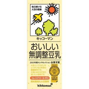 キッコーマン おいしい無調整豆乳 200mlの商品画像|ナビ