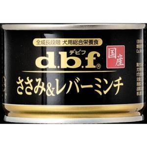 デビフペット d.b.f ささみ&レバーミンチ...の関連商品4
