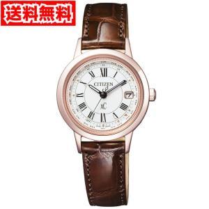 【送料無料】シチズン EC1144-18C レディース腕時計...
