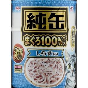 アイシア 純缶ミニ3P しらす入り ペット ...の関連商品10