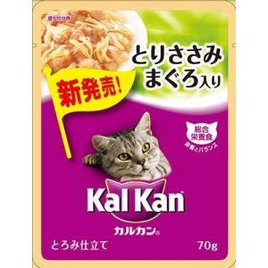 カルカンパウチ とりささみ まぐろ入り 70g KWP10 猫用ウエットフード 成猫用 キャットフード