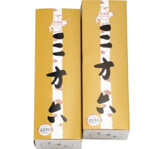 【お届け期間:07/01〜08/04】御中元商品以外の商品との同時注文はお受けできません!|