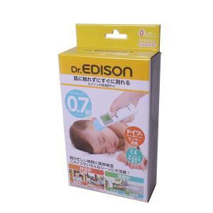 【送料無料!】ドクターエジソン 非接触赤外線体温計 900 エジソンの体温計Pro【Dr.EDISON】