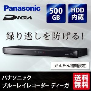 【送料無料】パナソニック DMR-BRS520 ブルーレイデ...