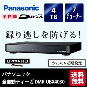 【送料無料】パナソニック DMR-UBX4030 ブルーレイ...