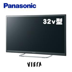 送料無料 パナソニック TH-32ES500-S ダークシルバー 32V型 ハイビジョン液晶テレビ VIERAPanasonic th32es500 ビエラ|takeyanet