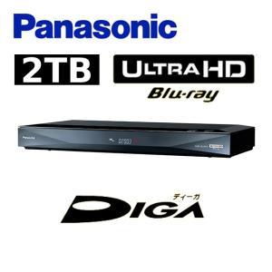 送料無料 パナソニック DMR-UBZ2030 HDD2TB...