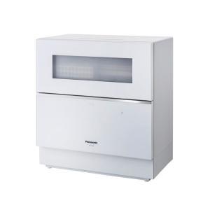 高温でしっかり洗い上げ、「ナノイー X」でさらに清潔 家庭用 据え置き 据置 卓上型 5人用