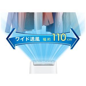 送料無料 パナソニック F-YZS60-P ピンク デシカント方式 衣類乾燥除湿機 Panasonic FYZS60|takeyanet|02