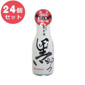 創業201年伝統の味|ボトル シロップ