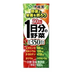 ■伊藤園 1日分の野菜 200mlの商品画像