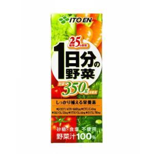 伊藤園 1日分の野菜 200ml×24本入り
