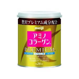 |5000mg 魚コラーゲンペプチド マルトデキストリン 植物油脂 コエンザイムQ10 セラミド ト...