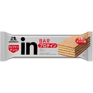 いつでもおいしく、タンパク質10g|inバー プロテイン ナッツ 森永 たんぱく質