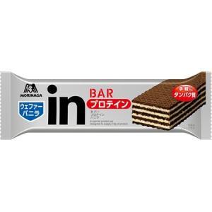 いつでもおいしく、タンパク質10g|inバー プロテイン バニラ 森永 たんぱく質
