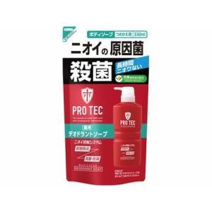 ライオン PRO TEC デオドラントソープ 詰め替え用 330ml