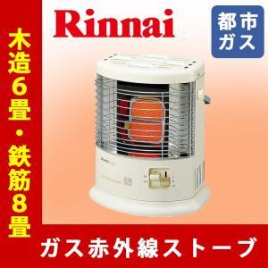 送料無料  リンナイ R-452PMS3(A)-13A ガス赤外線ストーブ 都市ガス用 Rinnai R452PMS3 ガスストーブ|takeyanet