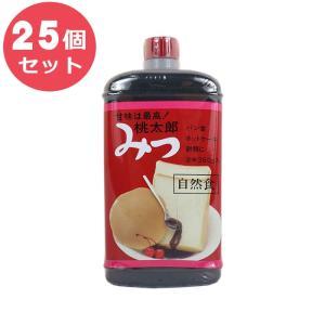 パン食・ホットケーキ・餅類に!|シロップ
