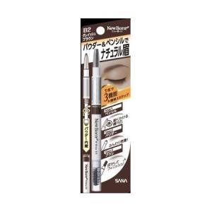 パウダー&ペンシル&ブラシでプロ級ナチュラル眉。●グレイッシュブラウン:黒-暗めの茶色の髪色の方