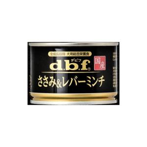 デビフペット d.b.f ささみ&レバーミンチ...の関連商品7