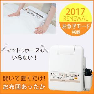 【送料無料】象印 RF-AC20 ふとん乾燥機 スマートドライ ホワイト【ZOJIRUSHI rfac20】|takeyanet