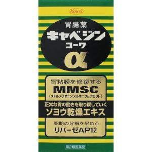 興和 キャベジンコーワα 300錠 【複合胃...の関連商品10