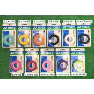 ヨネックス(YONEX) 1番人気 ウエットスーパーグリップ 品番AC102 (3本入り、ラケット3本分) 当日出荷対応