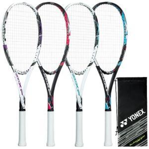2020新製品 ヨネックス YONEX ソフトテニスラケット マッスルパワー200XF ガット張上げ...