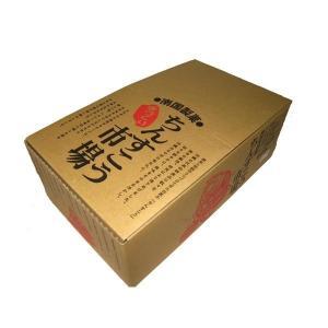 ちんすこう 60袋(120個)入り 10種類の味 送料無料 ヤマト運輸配送センター出荷