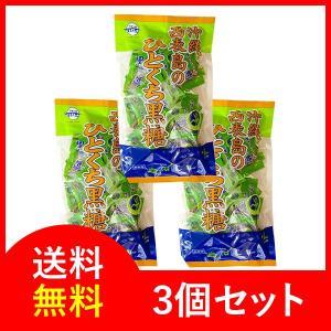 日本の ガラパゴス とも言われる 西表島 産の黒糖です。 島全体の90%が熱帯・亜熱帯の原生林で覆わ...