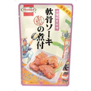 軟骨ソーキの煮付 250g×2袋 ホーメル 送料無料の関連商品3