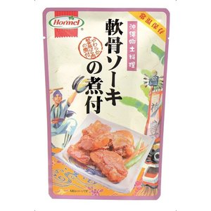 軟骨ソーキの煮付 250g×3袋 ホーメル 送料無料の関連商品8