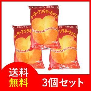 サーターアンダギー ミックス粉500g ×3袋...の関連商品4